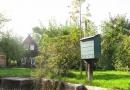 2012-paddeltour-spree-01-09-12-16-05-38